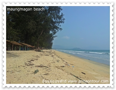 maungmagan beach