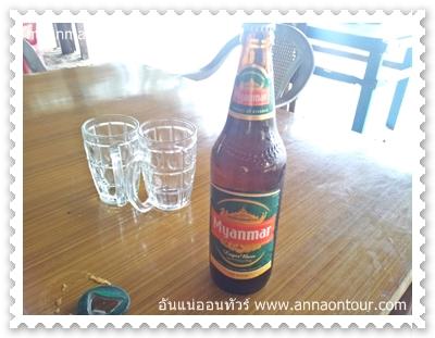เบียร์พม่า myanmar beer