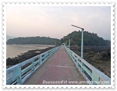สะพานข้ามน้ำทะเลไปวัดเมียวยิท