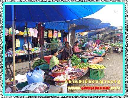 แม่ค้าชาวพม่าในตลาดพญาตองซู