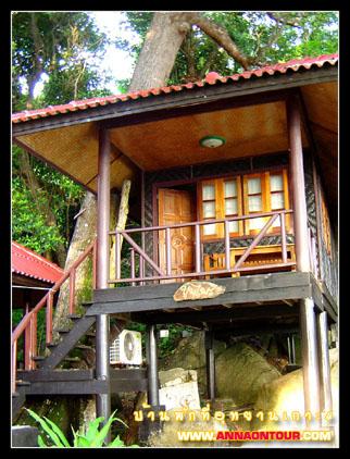 บ้านพักอุทยานแห่งชาติหมู่เกาะสิมิลัน