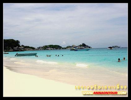 ชายหาดเกาะเมี่ยง