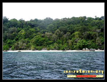 เกาะเจ็ด หรือ เกาะบางู