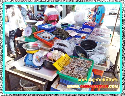 ร้านขายอาหารทะเล