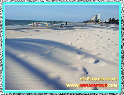 หาดทรายขาว ๆ ที่หาดหัวหิน