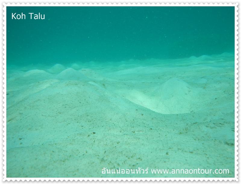 ทรายใต้น้ำบนเกาะทะลุ