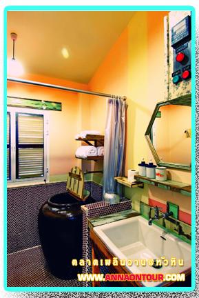 ห้องน้ำในห้องพักเพลินวาน