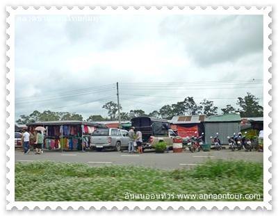 ตลาดชายแดนไทยกัมพูชา ตลาดช่องจอม