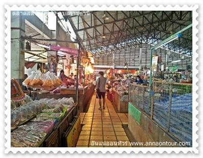 ร้านขายของในตลาดสดน้ำยืน