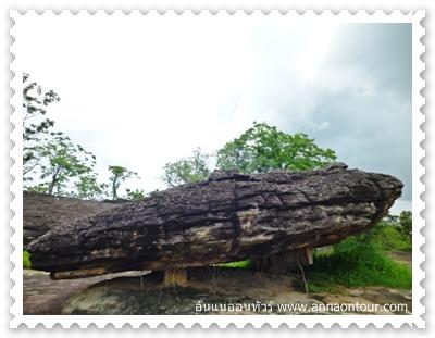 หินสำหรับบังแดดบันฝนได้