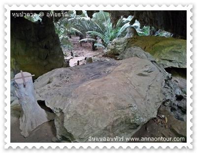 หินที่พระเทพทรงประทับนั่งสมาธิ